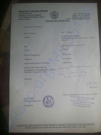 Expenditure certificate