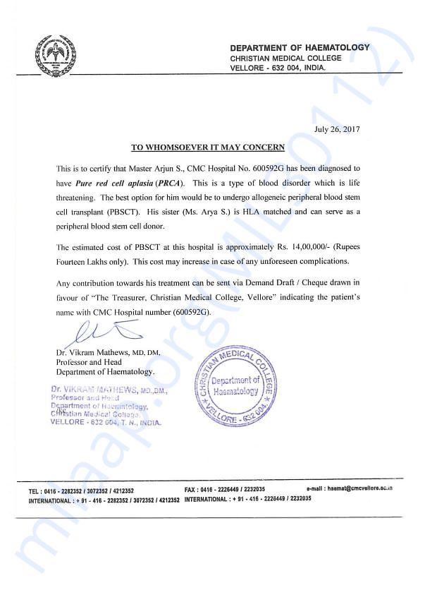 Estimate certificate from CMC Vellore