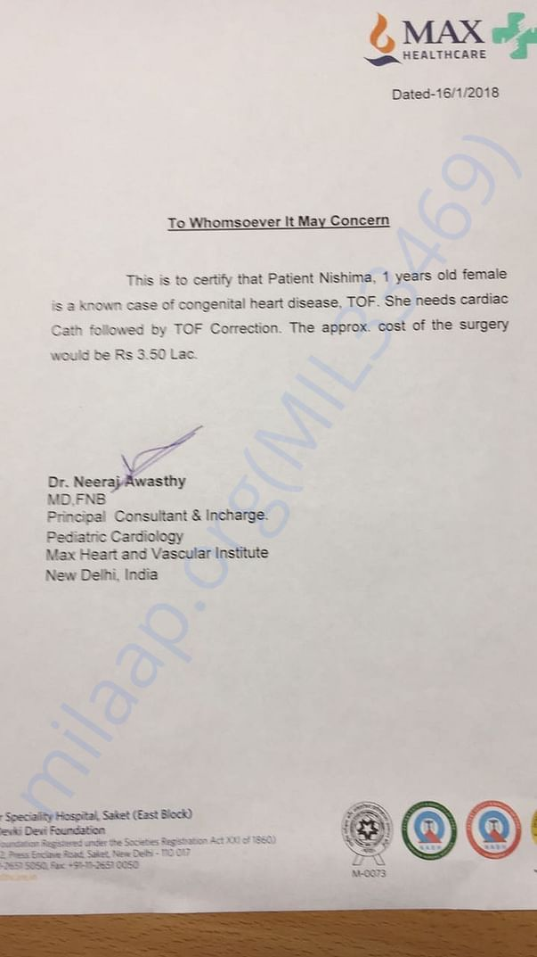 Estimation letter from treating doctor