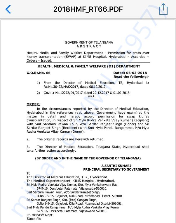telangana government clearance