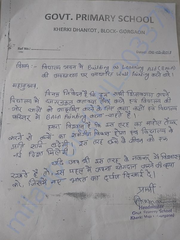 Supporting Document from GPS Kherki Majra