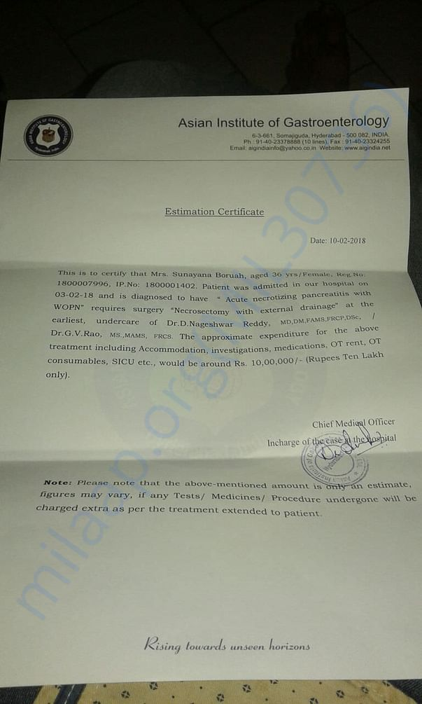 Estimation certificate of about 10 lacks