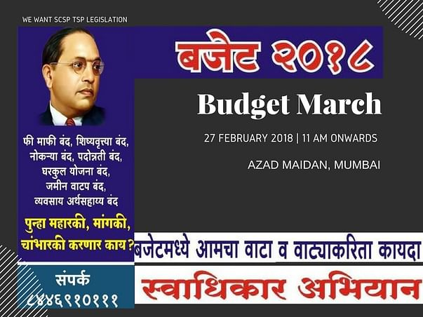 Budget March