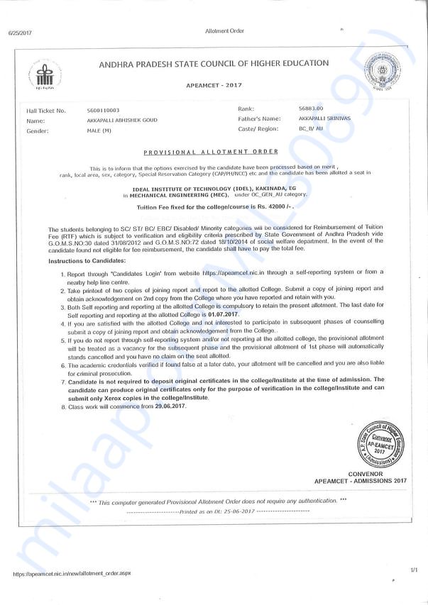 Engineering College Tuition Fees Estimation Letter