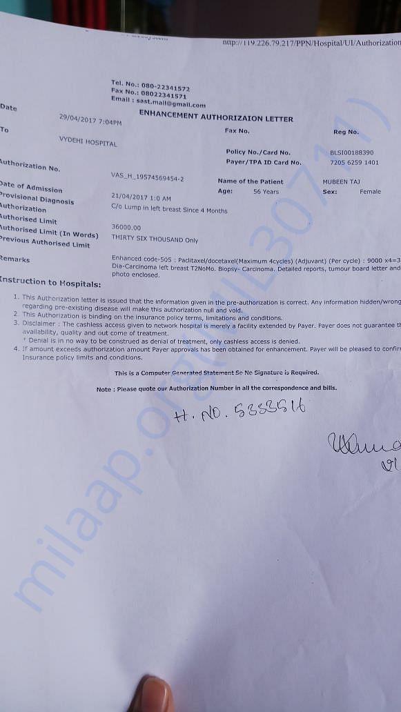 enhancement authorisation letter