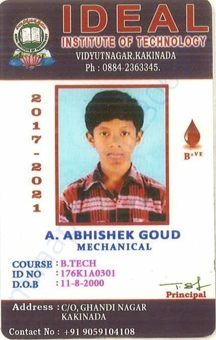 Engineering College ID card