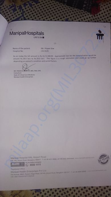CM Fund Application Letter Page 2: With ESTIMATE on14th Feb morning