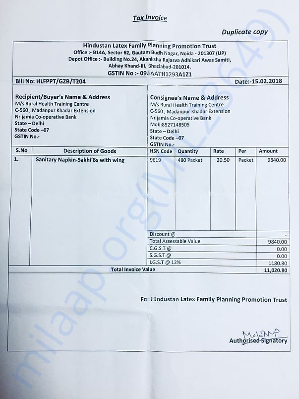 Tax invoice of purchase ofsakhi Sanitary Napkins from HLFPPT