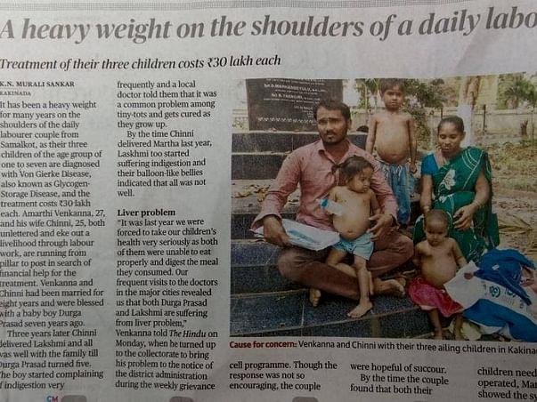 Liver transplantation for Amarti Venkanna kids