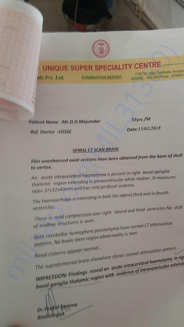 Report of blood clotting