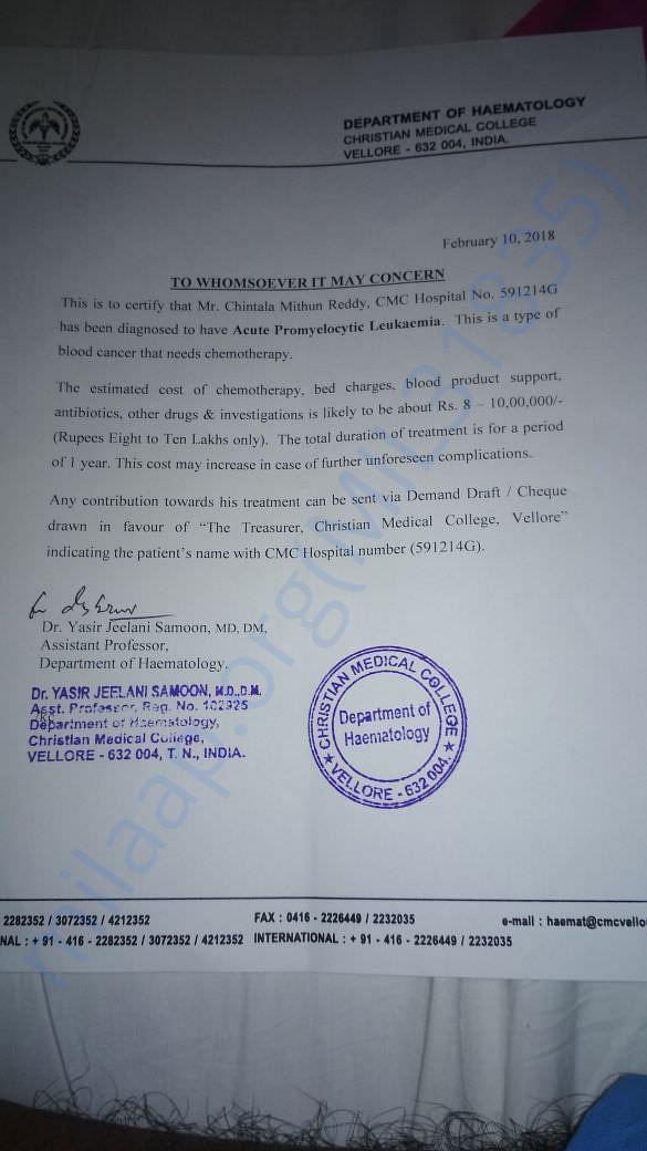Cmc hospital,Vellore Doctor's letter