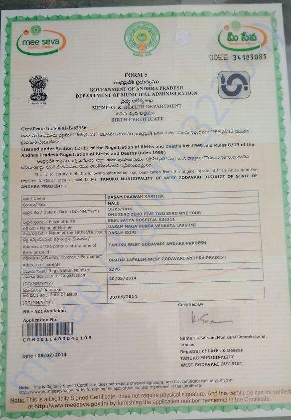 Date Of Birth Certificate