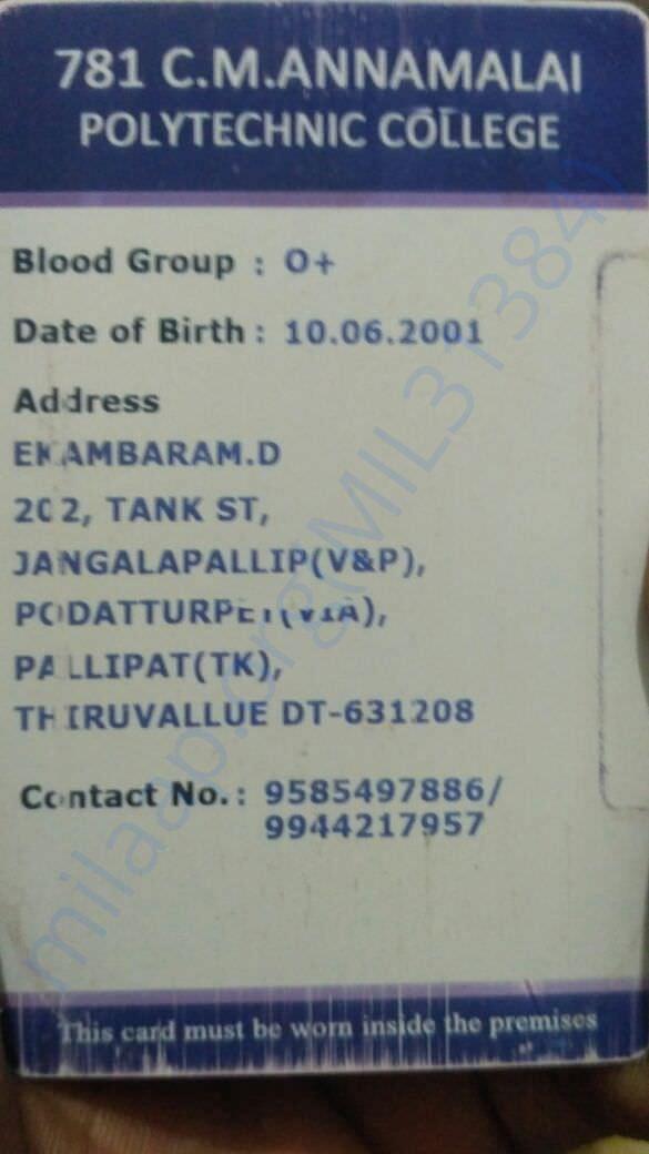Harish College ID Card
