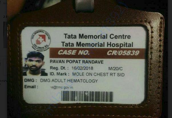 Patient Admit Card