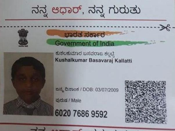 Kushalkumar kallatti, My life, need to undergo BONE MARROW TRANSPLANT