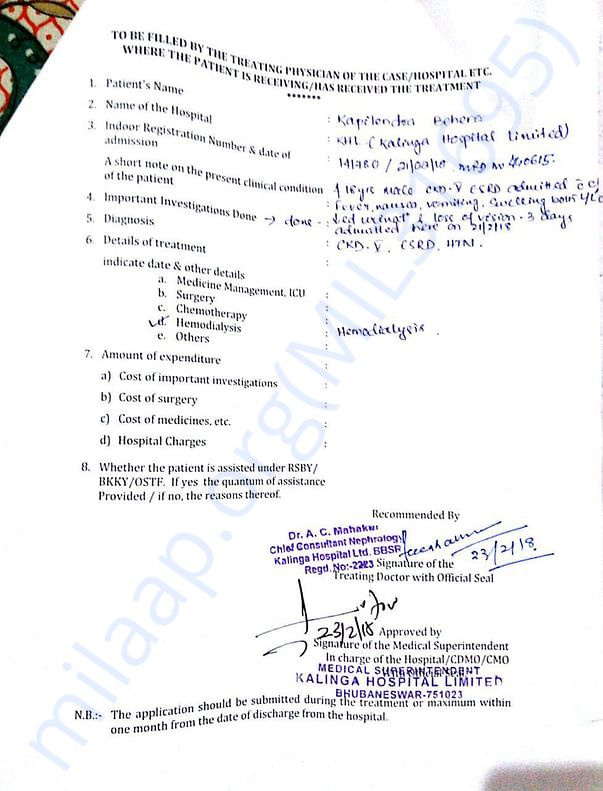 Medical report 2