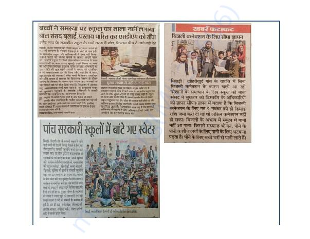 Media coverage of different events and celebrations