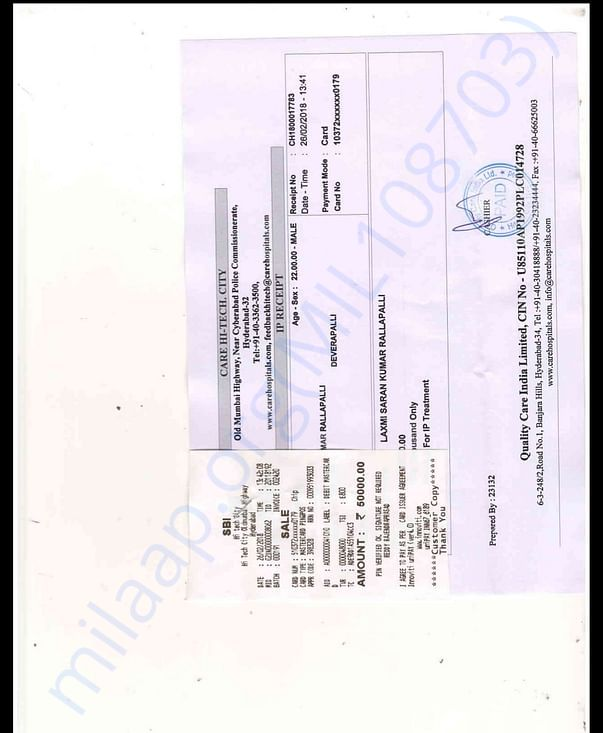 ip receipt in CARE hospital