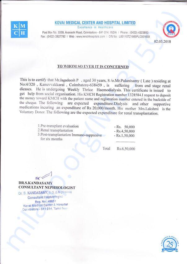 doctors new update letter