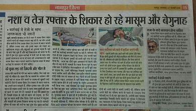 News Local Newspaper