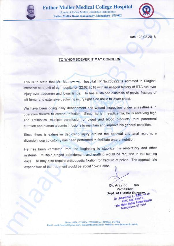 doctor's certificate regarding mathew's condition
