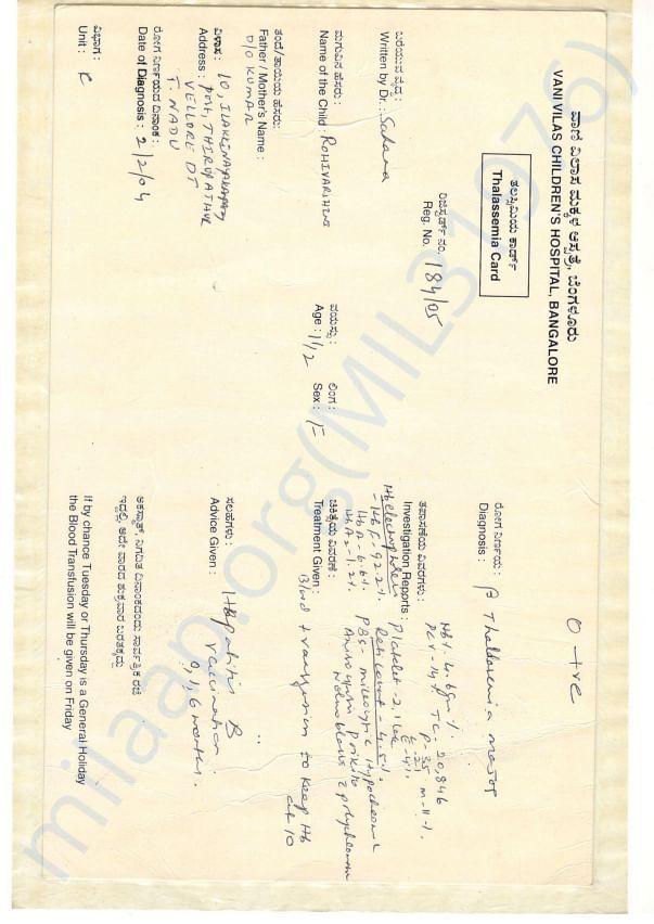 Varishini Medical Report & CMC Hospital Letter
