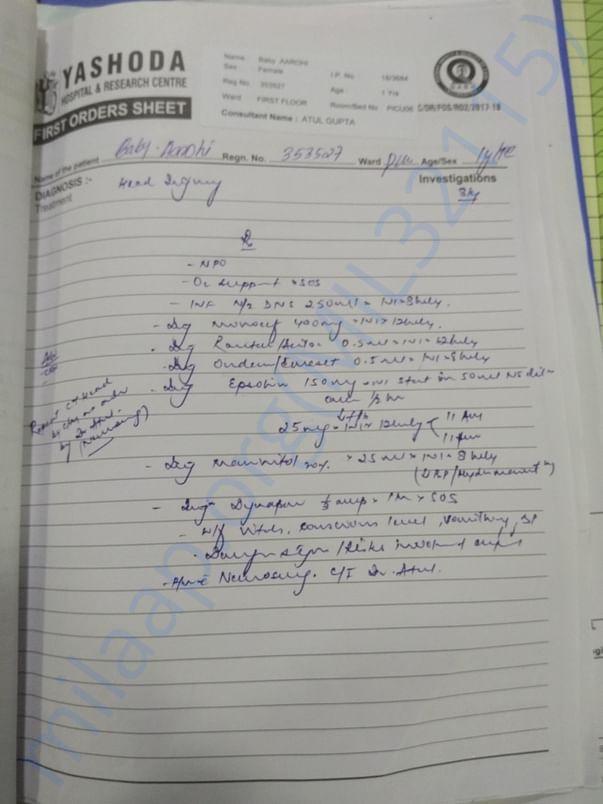 First order sheet