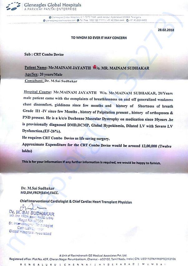 this is estimated letter from global hospital lakdikapool, hyderabad