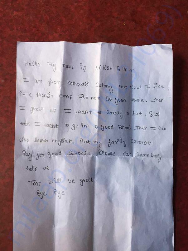 Translation of the letter of Laksh