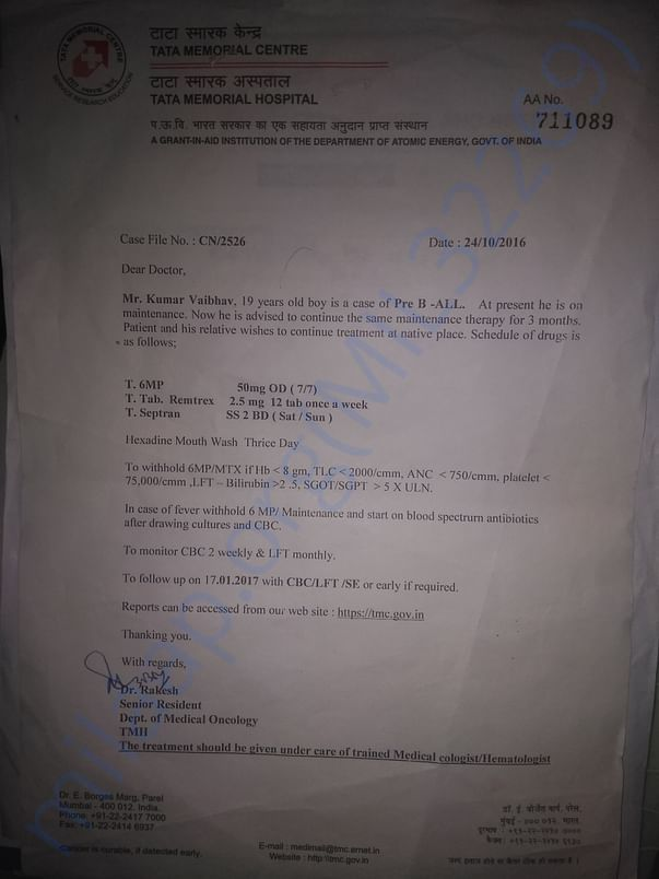 Documents Related to Vaibhav
