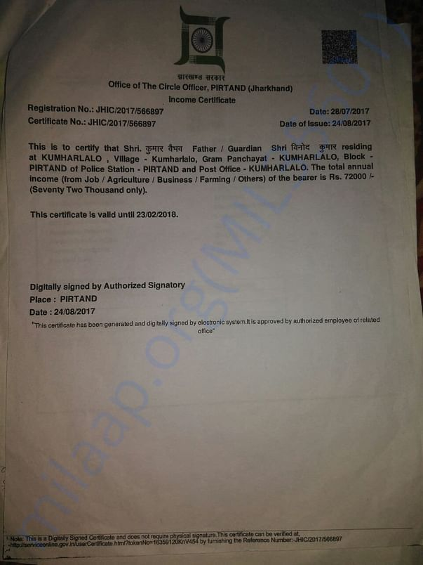 Income Certificate of Family
