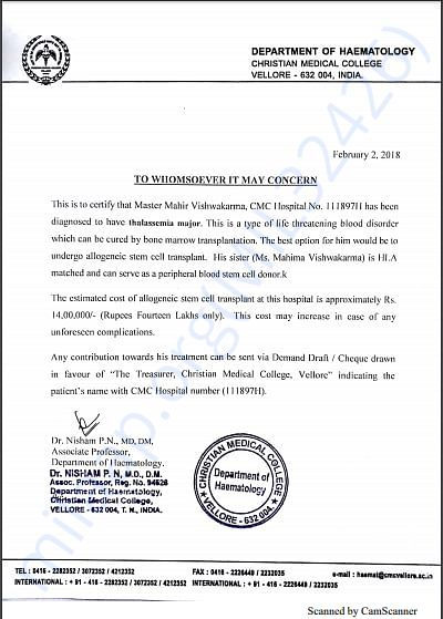 Quotation letter of CMC , hospital Vellore