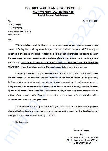 Appreciation Letter from District Youth & Sports Office Mahabubnagar