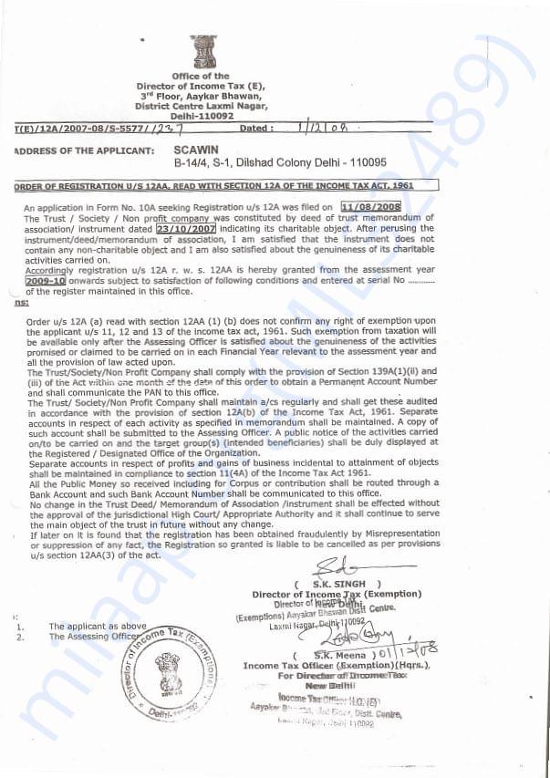 12 A Certificate