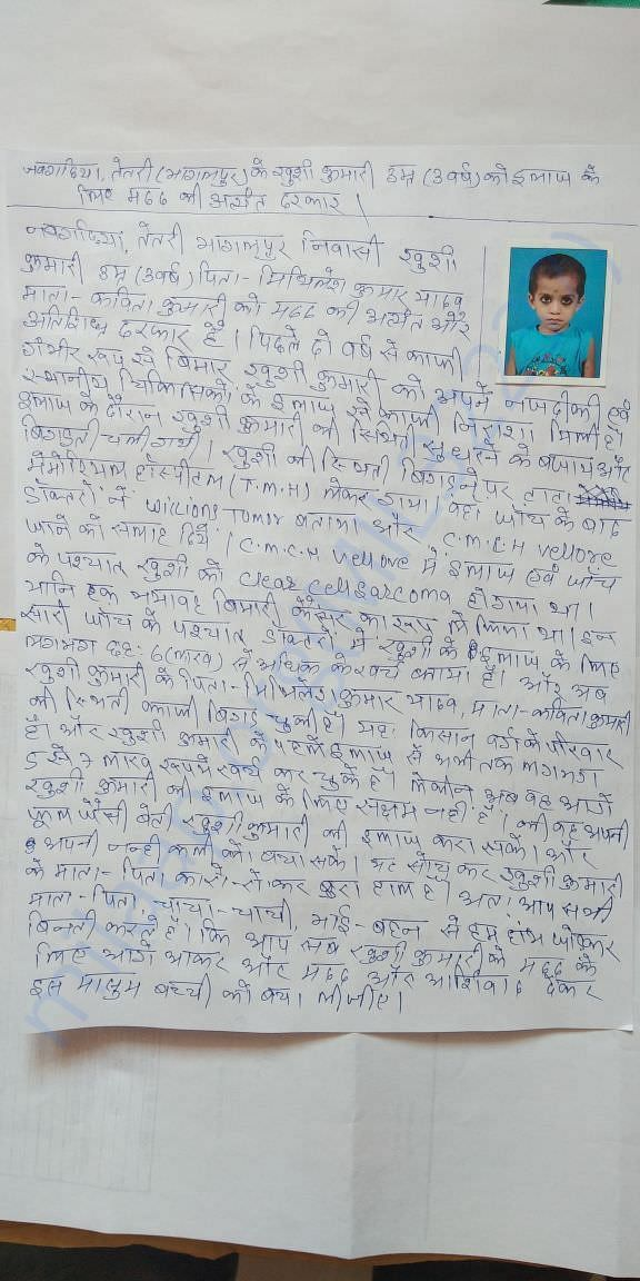 Letter by her family_1