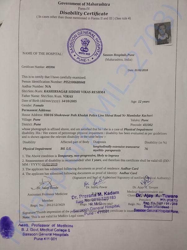 Government handicap certificate