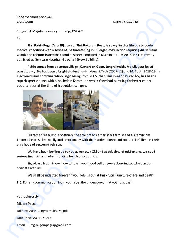 Letter to the Hon'ble Chief Minister of Assam