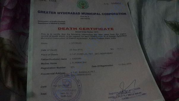 Death certificate of her father