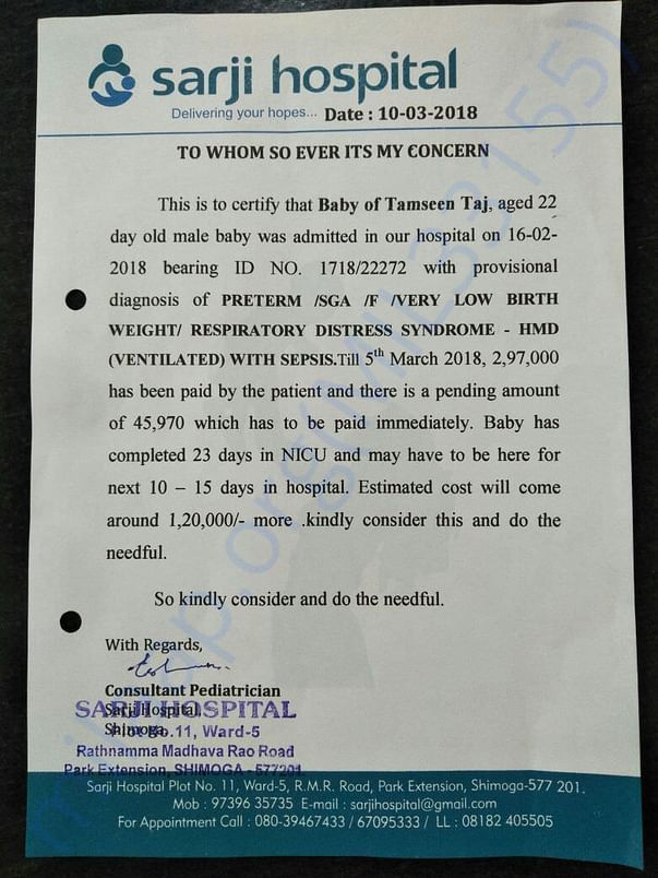 Paid and estimation letter