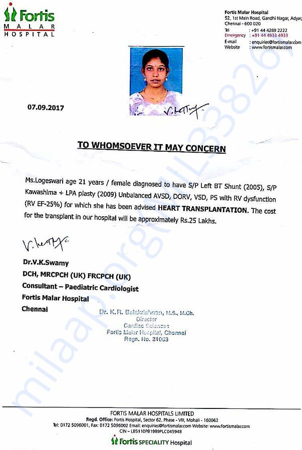 I Kindly request you to support  us financially for the treatment
