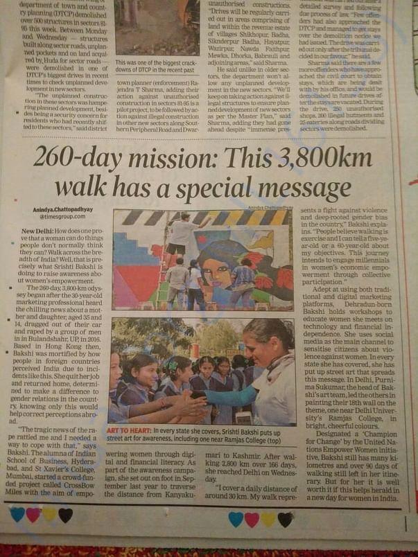 News coverage in Delhi