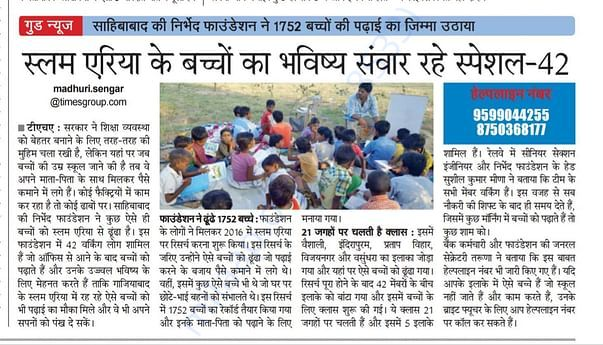 Navbharat Times Ghaziabad