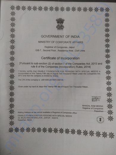 Registration details of NGO