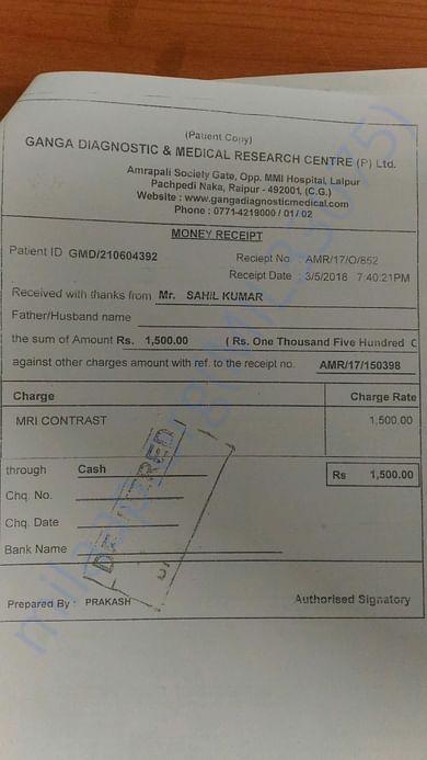 Bill for MRI scan