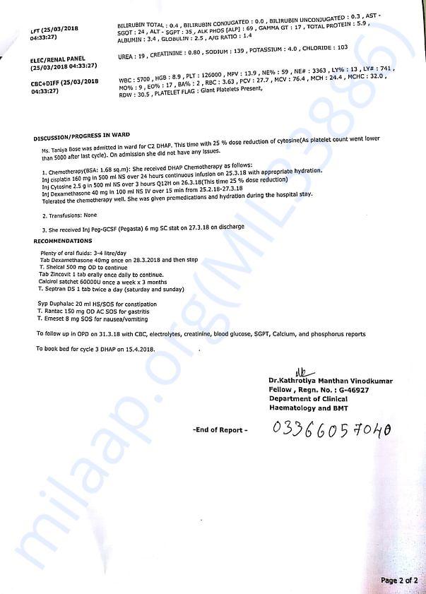 Medical Document 4