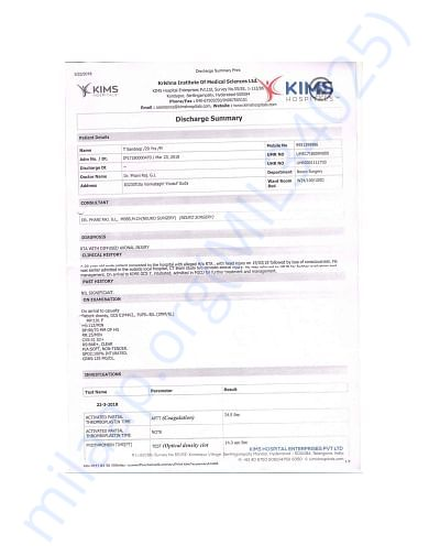 kims-discharge