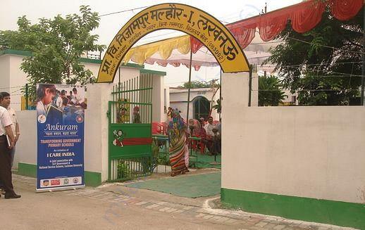Malhaur1 new campus