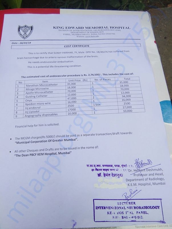 Estimate for surgery on 5th May 2018 by KEM