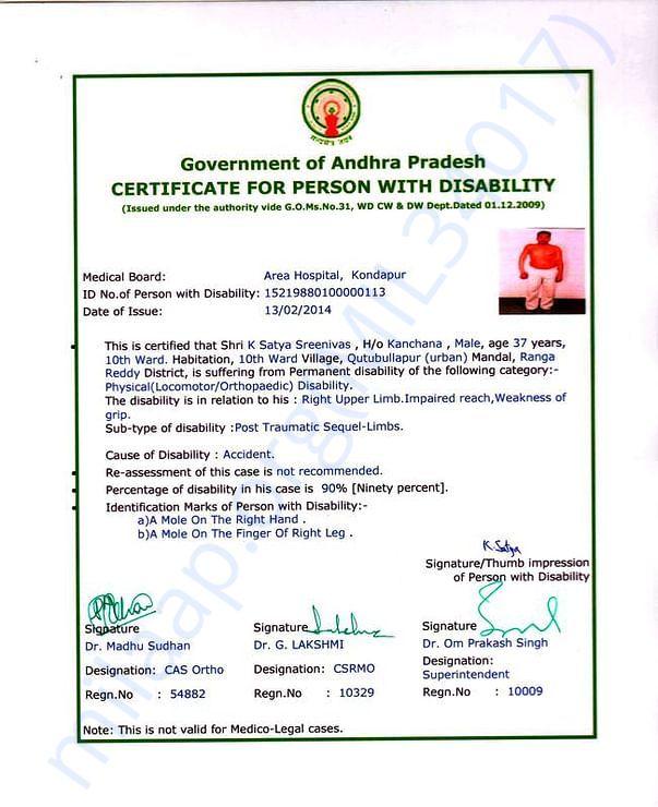 PHC Certificate