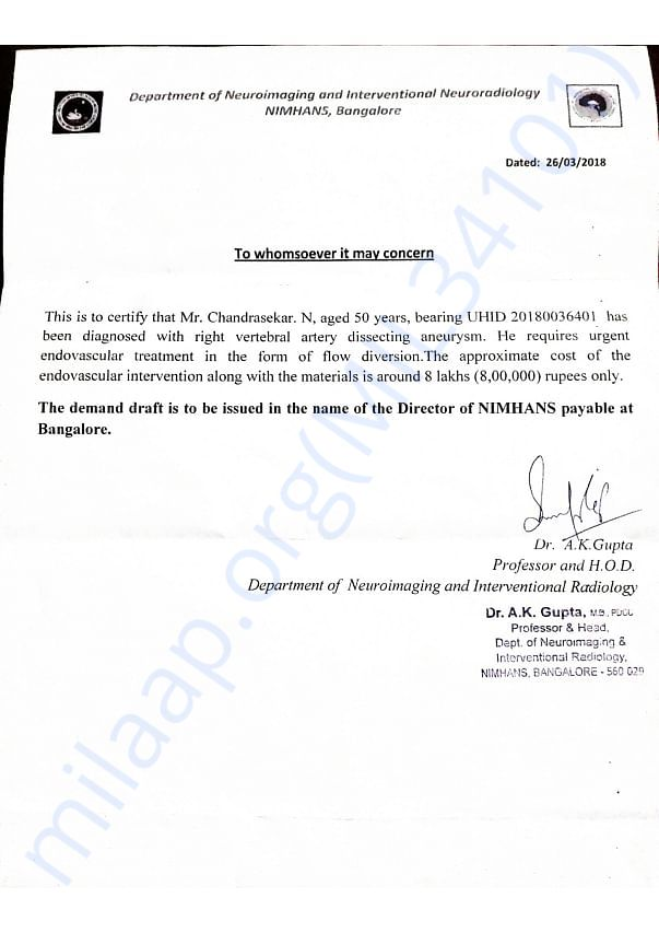 Request for donation from Hospital Administration